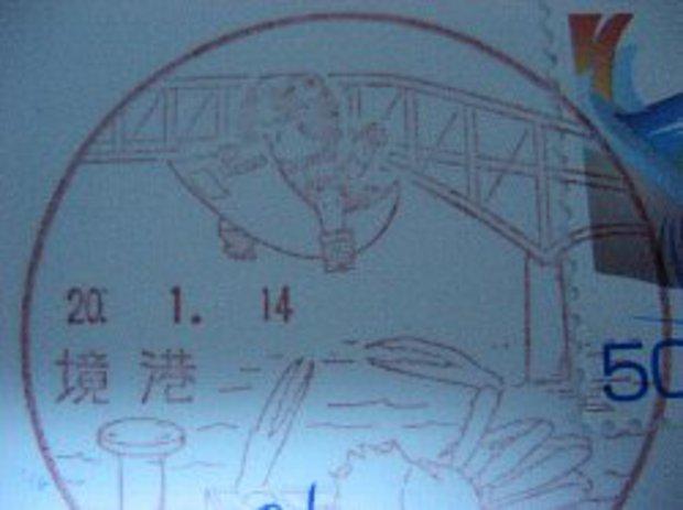 KITAROU1.jpg