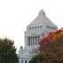 on 【東京都】国会議事堂の参観へ、歴史的瞬間を体験
