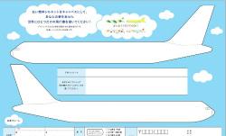 400-anakitai2.jpgのサムネール画像