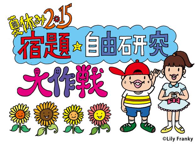 waku_illust_set_color.jpg